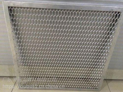 铝拉网板-拉网铝单板-金属防火拉网板厂