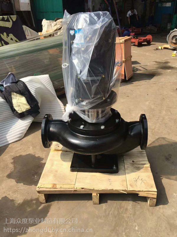 买管道泵找温州众度 IHG65-315B 18.5KW 不锈钢材质