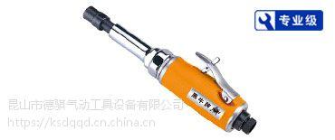 供应MY-542直型刻磨机(加长型),气动刻磨机,苏州气动工具,昆山气动工具