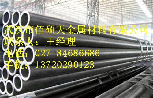 http://himg.china.cn/0/4_588_243602_500_320.jpg