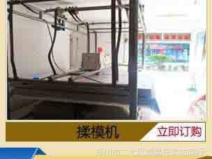 顺昌号联动定时揉棉机厂家直销 无网棉胎定型机 大型磨盘机