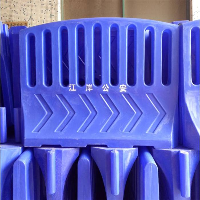 安保防护栏厂家直销 警务专用塑料围栏水马