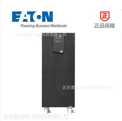 伊顿不间断UPS电源Eaton DX10KC 10KVA/8000W 伊顿10K内置电池