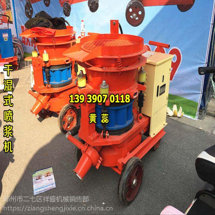 郑州混凝土喷浆机生产厂家