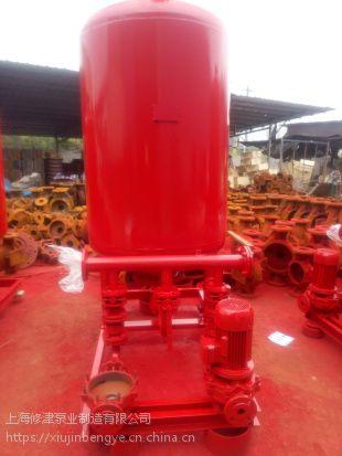 厂家直销25GDL4-11*12立式多级消防泵学校消火栓泵 (带3CF认证)