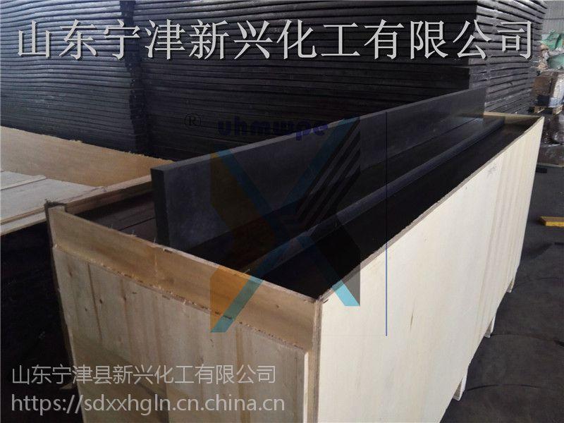 聚乙烯加工件 超高分子量材质 新兴化工专业生产