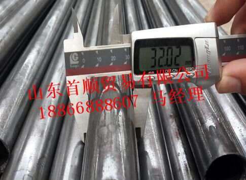 http://himg.china.cn/0/4_589_235686_485_355.jpg