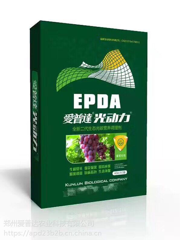 光动力葡萄专用叶面肥膨果着色 促花保果 提高座果