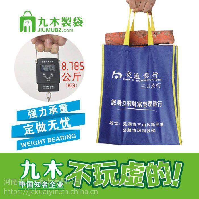 灵宝市无纺布袋手提袋厂家价格0.65元免费设计印刷地址电话包邮