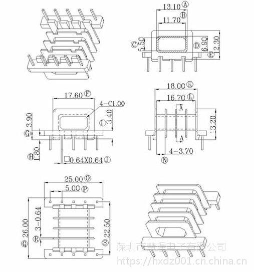 EFD25高频变压器骨架 卧式5+5针