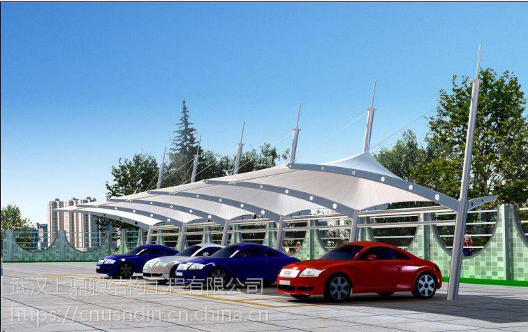 承接湖北地区膜结构车棚安装 户外停车棚上门测量预算