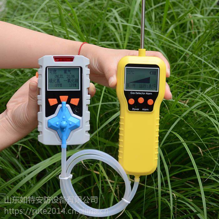 沼气池多种有毒可燃气体检测报警仪