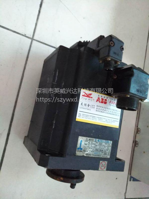 BL-MC200J-20SNA-A OKUMA电机编码器故障维修销售