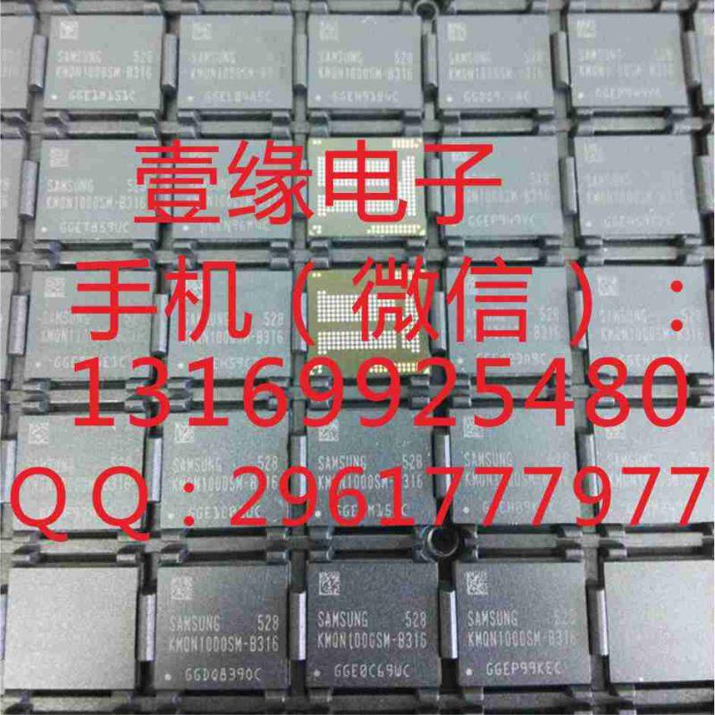 长安收购回收原装EMCP字库THGBMFT0C8LBAIG