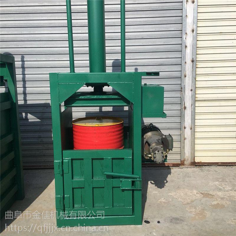 废纸管打包机 20吨半自动立式废纸打包机 垃圾塑料薄膜压块机金佳
