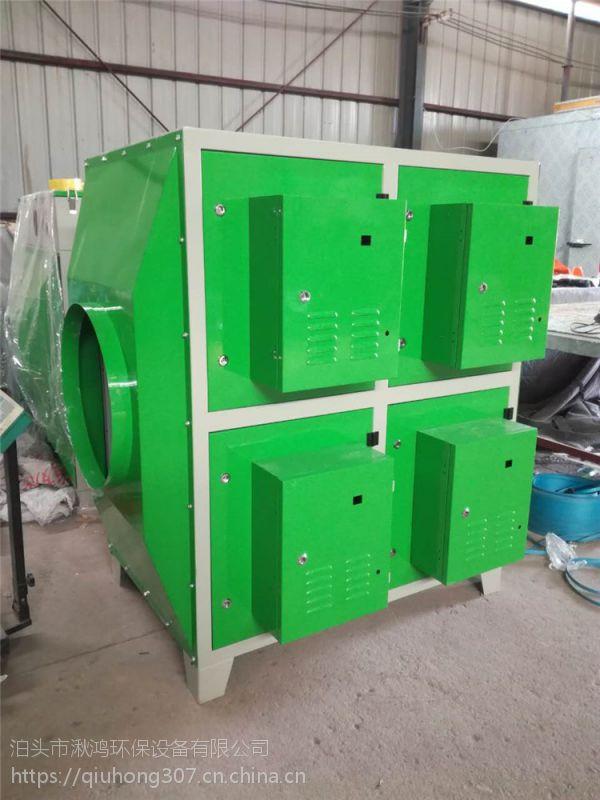 等离子体工业油烟废气处理设备 低温光氧催化等离子废气净化器