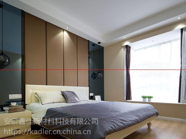 滁州卡帝洛尔集成墙板全屋整装定制有多环保.