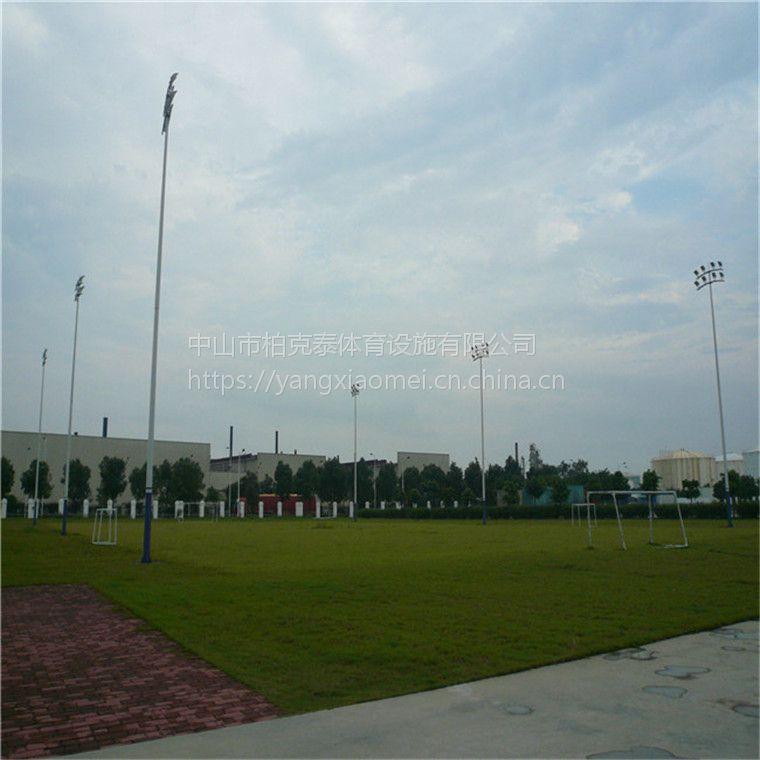 珠海校园高杆灯哪里有卖 标准足球场照明灯杆价格 柏克LED灯具配置方案