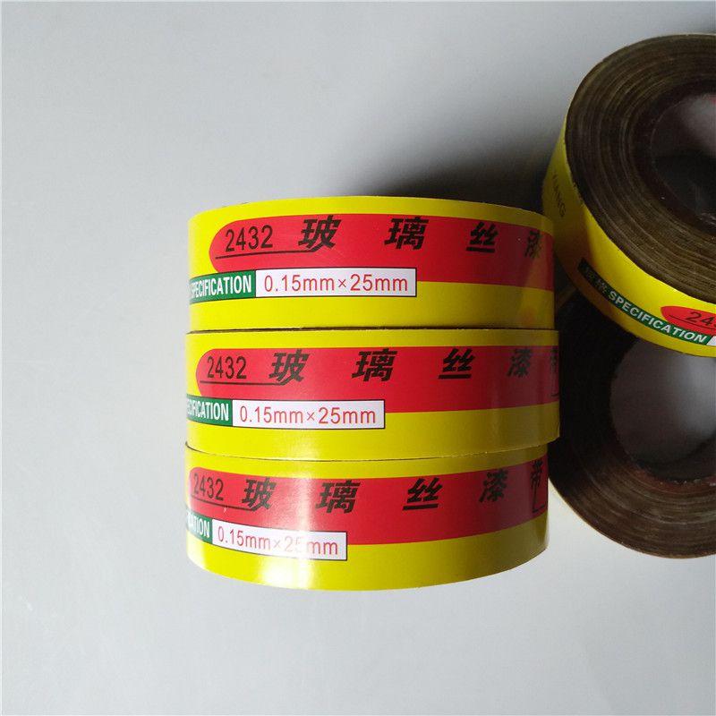 纳诚绝缘厂家定制高频机专用2432醇酸玻璃漆布漆带黄蜡带