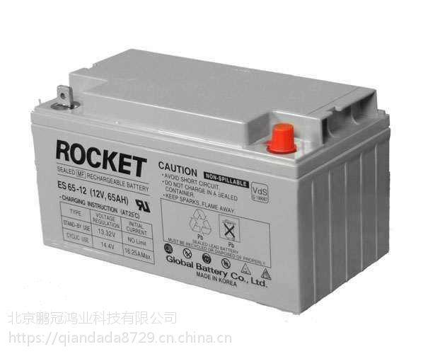 双十一促销火箭ESH65-12蓄电池-详细参数/价格