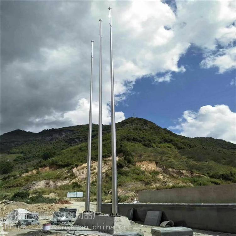 新云 供应各种国旗杆 24米不锈钢旗杆加工定制 不锈钢单位旗杆假一赔十