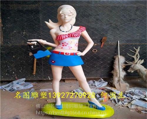 供应商业街人物雕塑,广场玻璃钢抽象雕塑