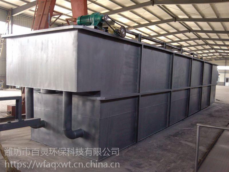潍坊市百灵环保努力做先进的污水处理设备 供应合肥市 验收保证