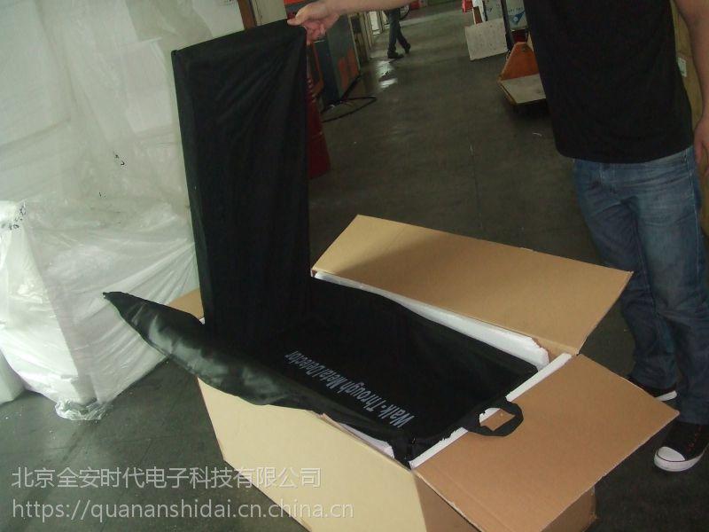 北京供应M Scope便携式折叠安检门\安检门厂家金属探测门