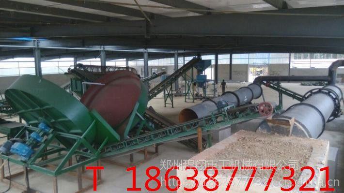 咨询NC258型有机肥生产线多少钱?找程翔,30年制造经验,实力雄厚