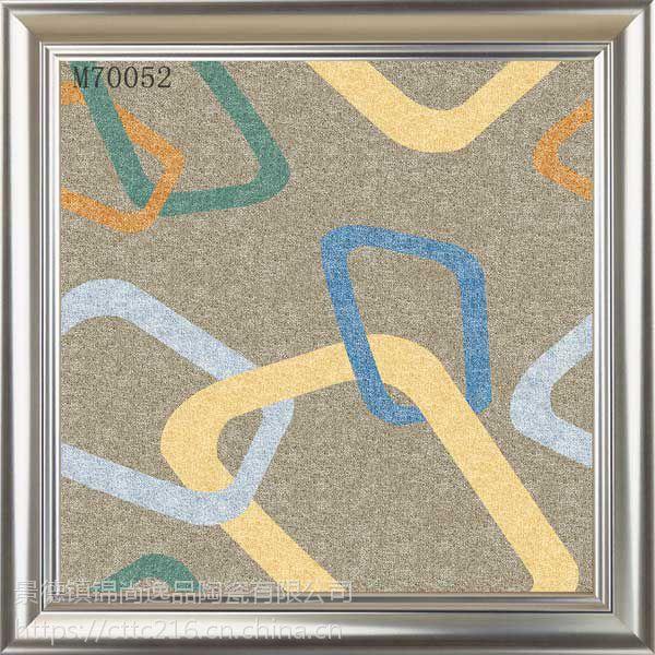 专业销售陶瓷地毯砖 家装墙面砖 浴室防滑地板砖