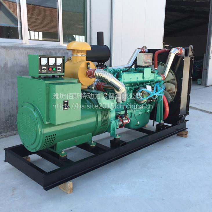 250kw潍坊六缸柴油机发电机 胶管厂防水卷材厂备用柴油发电机组