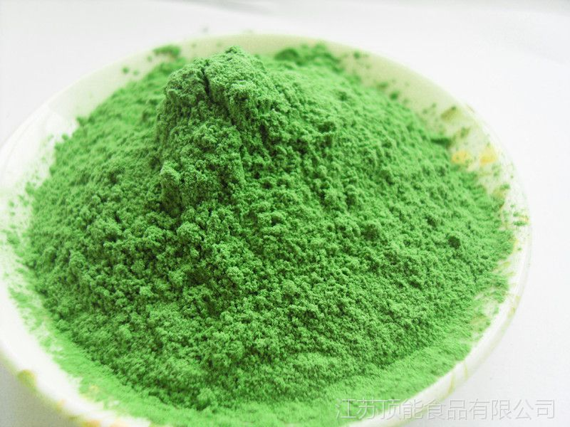 spinach powder_副本
