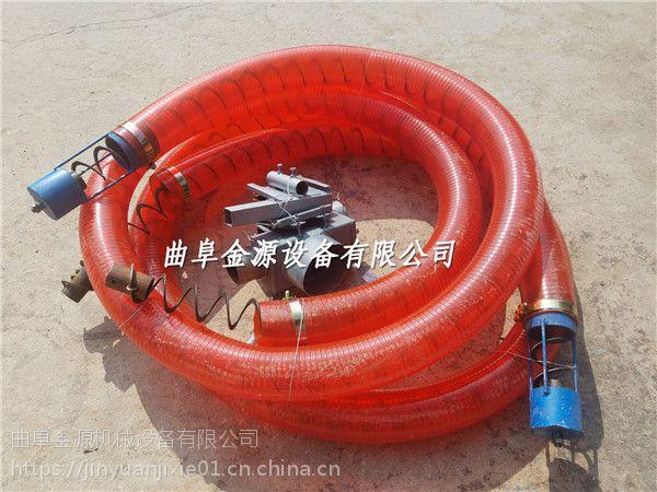 大直径高产量吸粮机 移动方便软管吸粮机