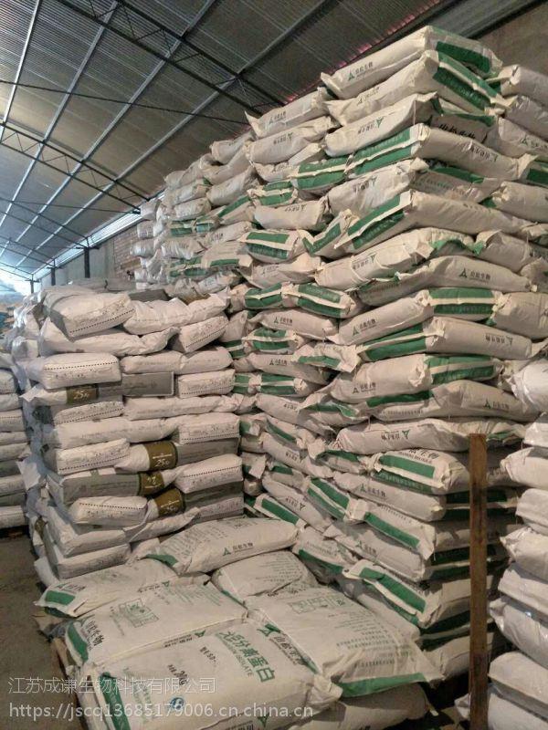 L-岩藻糖 现货供应 食品级
