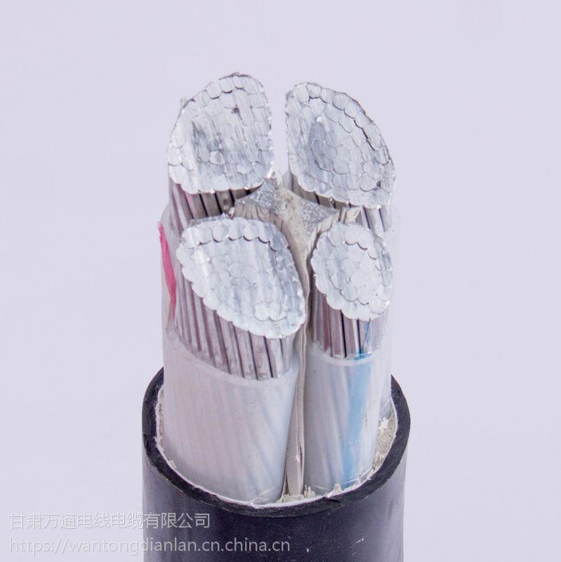 甘万通YJLV-4*70+1*35黑色五芯电力电缆厂家直销可定制