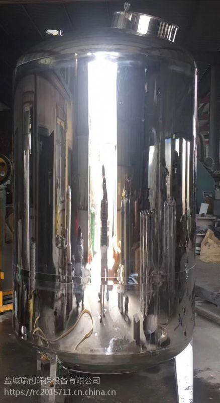 供应不锈钢纯水罐 食品厂无菌水箱 瑞创定制实验室304循环水箱