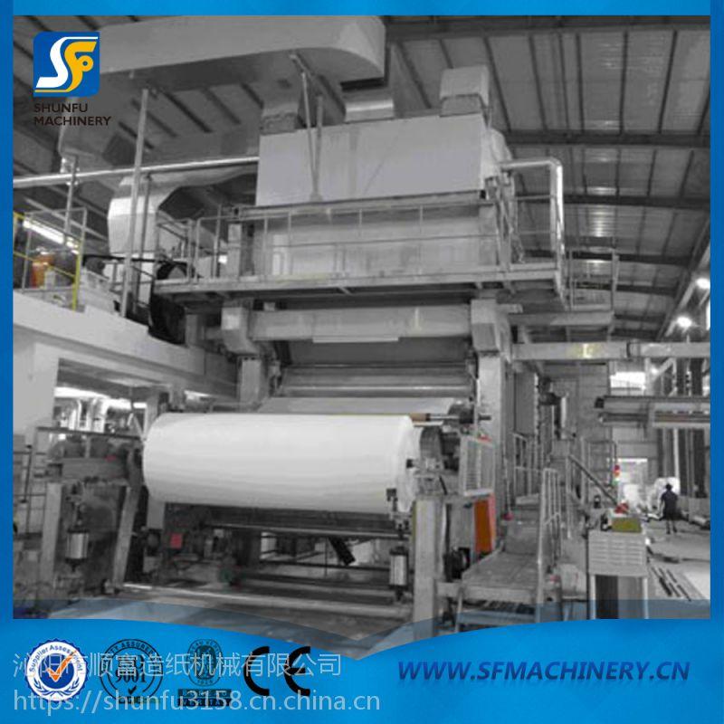 顺富机械卫生纸生产设备1092型可定做