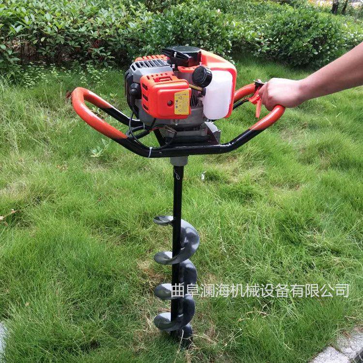 多型号挖坑机 优质螺旋打坑机 园林绿化植树机