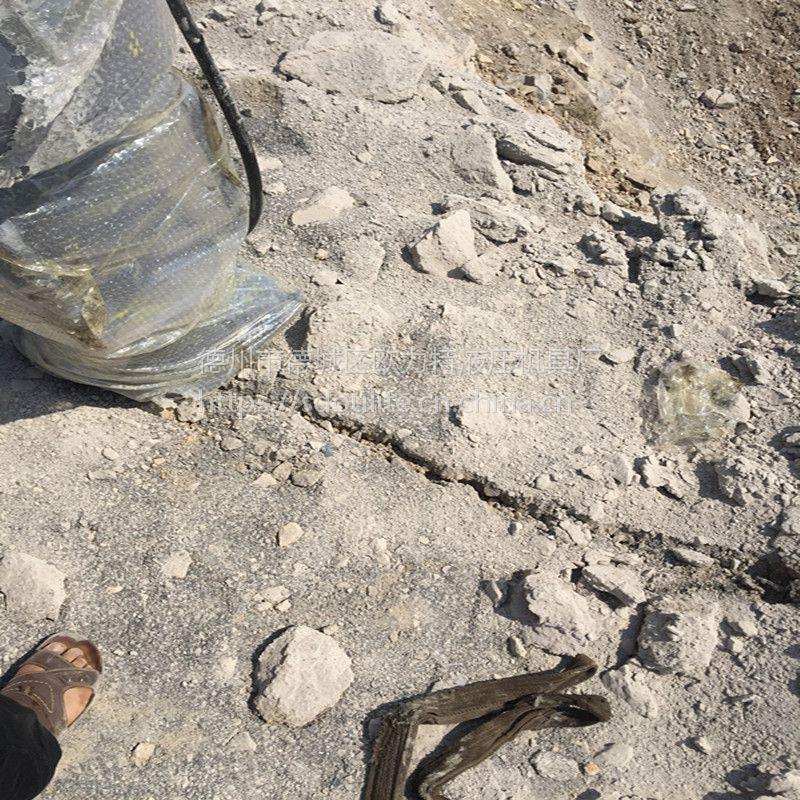 辽宁铁岭大型机载劈裂机矿山开采坚硬岩石破碎专用设备