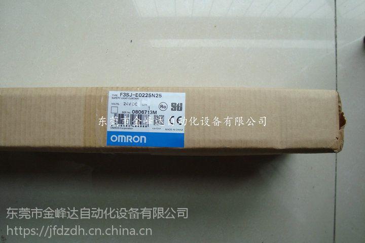 出售正品OMRON欧姆龙F3SJ-E0225N25安全光幕 全新原装