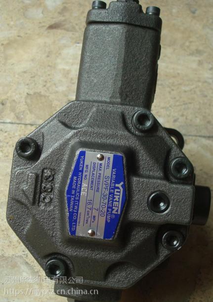 原装油研柱塞泵PVR50-F-39-R