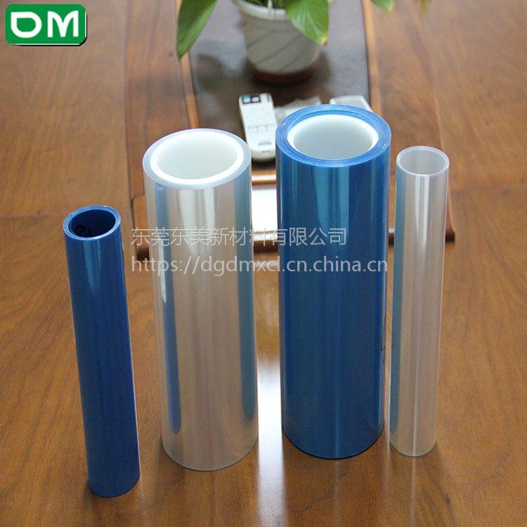 厂家批发底粘单层透明硅胶保护膜那家好