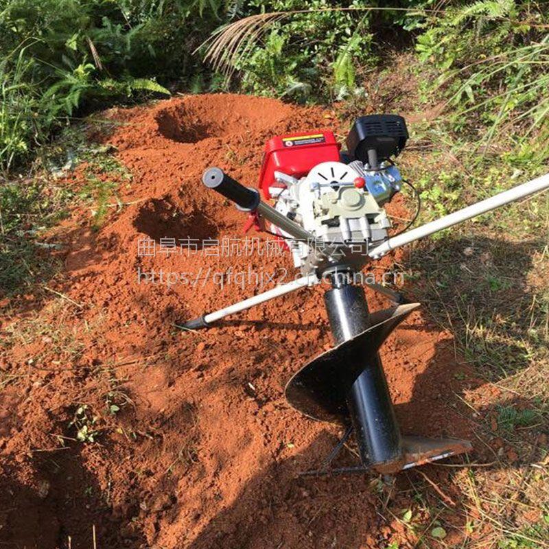 家用手提式挖坑机厂家 启航牌小型单双人挖坑机 四冲程手提式挖洞机