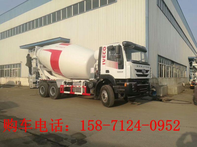 http://himg.china.cn/0/4_590_238048_800_600.jpg
