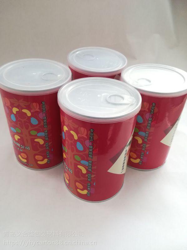 直销干果纸罐|干果包装优质纸罐|食品纸罐包装材料厂家