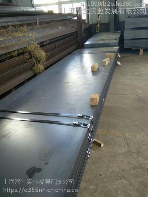 Q345E鞍钢零切钢板 可配送到厂 上海提货