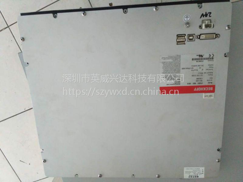 ECKHOFF倍福触摸屏CP6801-0001-0010 广东黑屏不显示故障维修