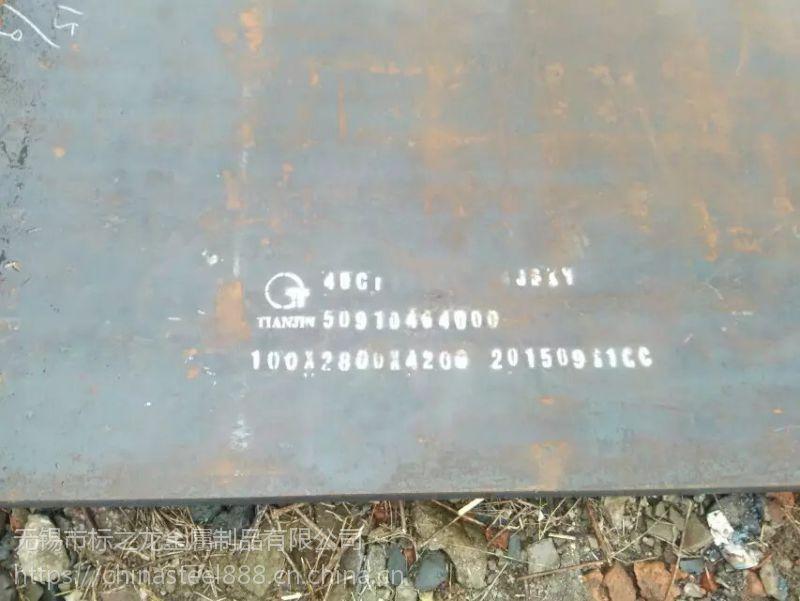 批发Q460B钢板Q460C钢板卷板-中厚板现货-价格优惠厂家直销