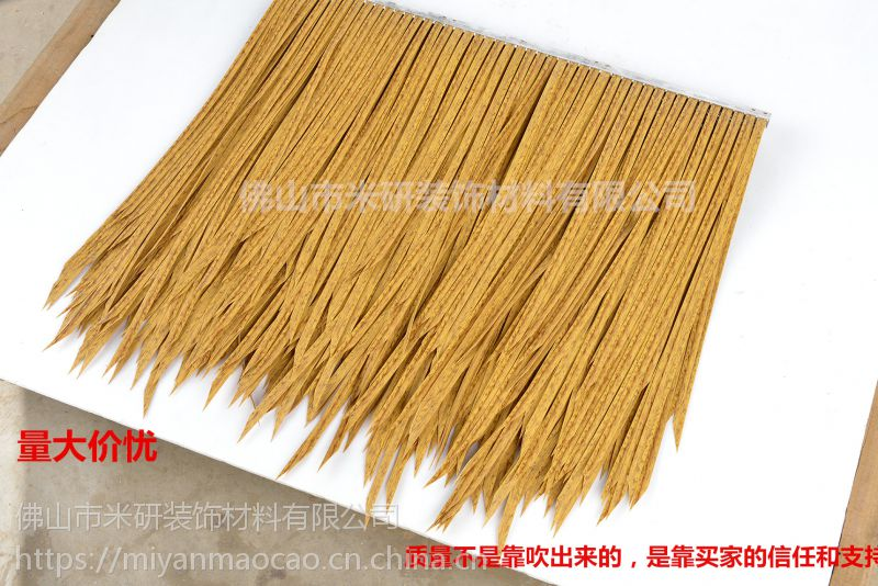 西藏扎囊县本地仿真稻草价格合理的厂商在哪?服务怎么样?