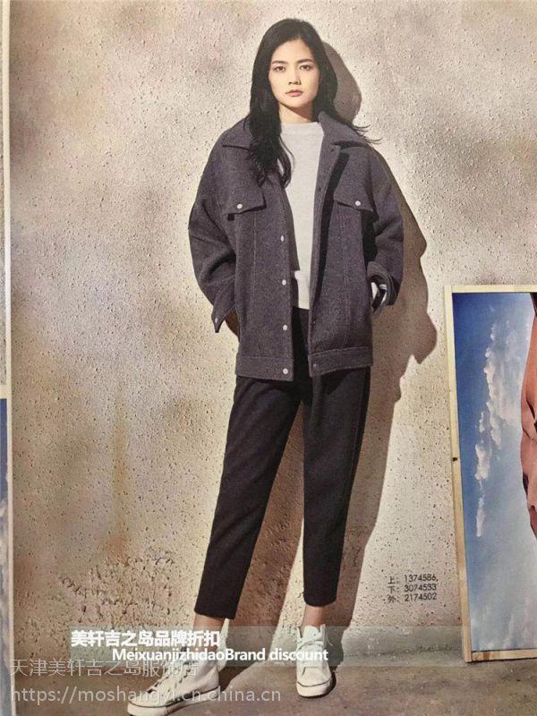 常州山水雨稞品牌女装限时低价批发了,展现您的高贵端庄。